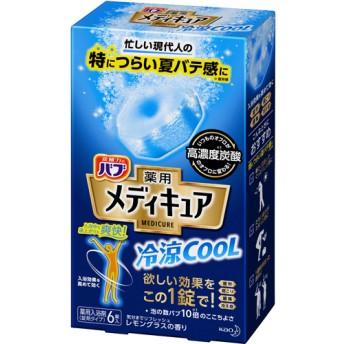 バブ メディキュア 冷涼クール (6錠入)