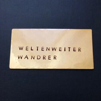 アンティーク調の美しい真鍮 ネームプレート / 表札 [5cm × 10cmサイズ]新元号[令和]記念10%割引中です