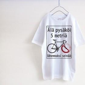 自転車とフィンランド語 シンプルTシャツ