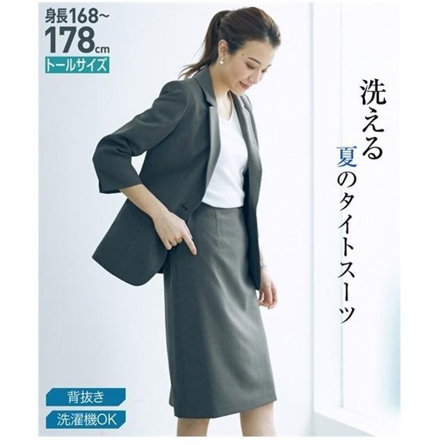 f649e0d7c8090 レディーススーツ トールサイズ 洗える7分袖タイトスカートスーツ ニッセン nissen