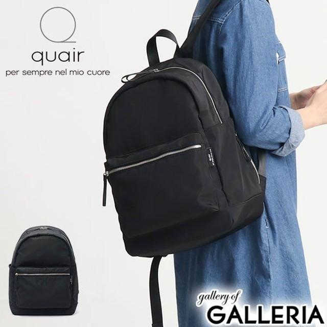 quair クアー bel リュックサック A4 Q601-2003