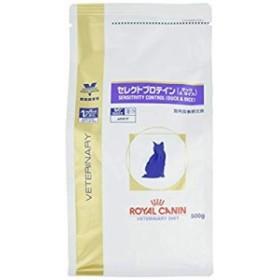 【新品】 ロイヤルカナン 療法食 猫 セレクトプロテインダックライス 500g