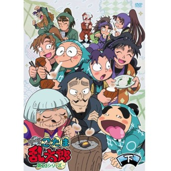 TVアニメ 「忍たま乱太郎」 第23シリーズ DVD-BOX 下の巻