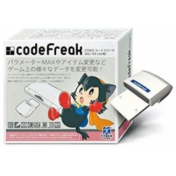 【中古 良品】 CYBER コードフリーク(DS/DS Lite用)