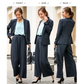 洗えるタテヨコストレッチワイドパンツスーツ(カラーレスジャケット+9分丈ワイドパンツ)(大きいサイズ有) (大きいサイズレディース)スーツ