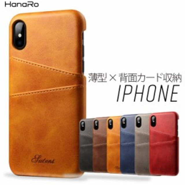 スマホケース iPhone X ケース 薄型 iPhoneXS iPhoneXR iPhoneXSMax iPhone8 iPhone8Plus iPhone7 iPhone7Plus iPhone6 iPhone6Plus カー