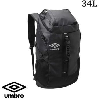 アンブロ UMBRO バックパックM メンズ レディース 34L スポーツバッグ UUALJA01