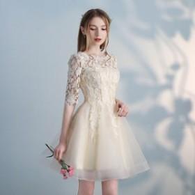 ブライズメイドドレス 結婚式 お呼ばれドレス パーティードレス Aライン 結婚式 二次会 同窓会 袖あり 五分袖 ドレス 大きいサイズ 結婚