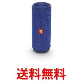JBL FLIP4 Bluetoothスピーカー IPX7防水/パッシブラジエーター搭載/ポータブル ブルー JBLFLIP4BLU