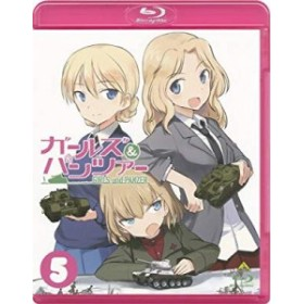 【新品】 ガールズ&パンツァー 5 (特装限定版) [Blu-ray]
