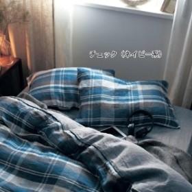 フレンチリネン枕カバー2枚セット