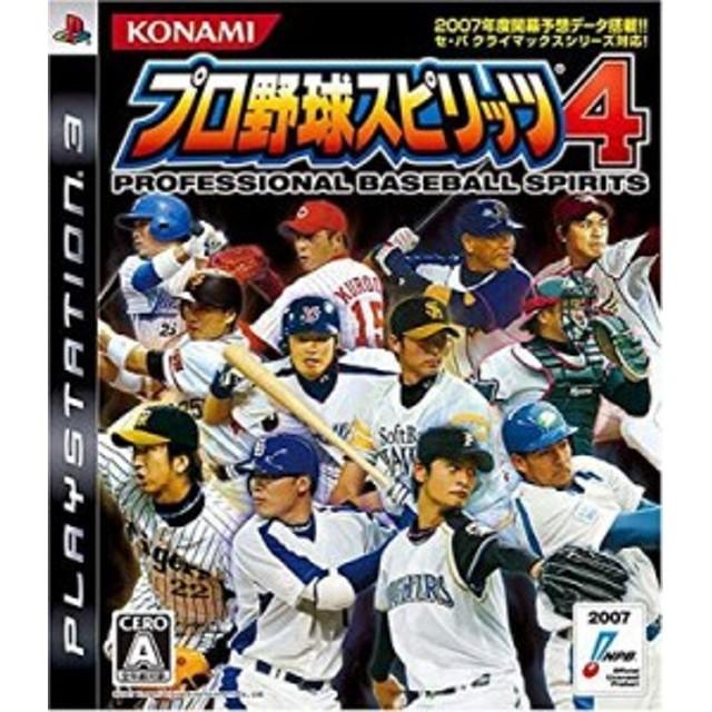 【中古 良品】 プロ野球スピリッツ4