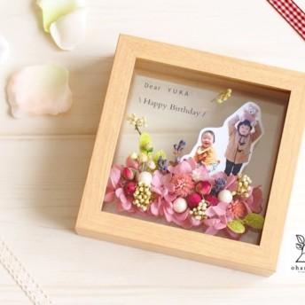 《写真データを送るだけ◎誕生日/送別/結婚祝い/還暦祝い》可愛いお花畑 プリザーブド&ドライフラワーのガラスフレーム