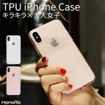 スマホケース iPhoneXS ケース TPU キラキラ ソフトケース かわいい iPhoneXR iPhoneXSMax iPhoneX iPhone8/8Plus iPhone7/7Plus iPhone6