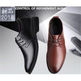 ビジネスシューズ メンズ PU レザー 革靴 プレーントゥ レースアップシューズ 紳士靴 靴 シークレットシューズ おしゃれ 大きいサイズ