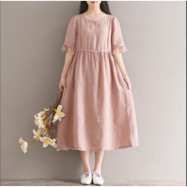 Aライン カジュアル ファッション 個性的 派手 衣装 ワンピース 半袖 ミモレ レディース ひざ丈 キレイめ 大人可愛い ゆったり