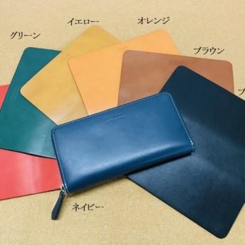 ラウンドファスナー・長財布・栃木レザー・本革・レザー・黒・茶・青・緑・黄・赤・オレンジ