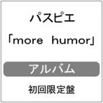 [枚数限定][限定盤]more humor(初回限定盤)/パスピエ[CD+DVD]【返品種別A】