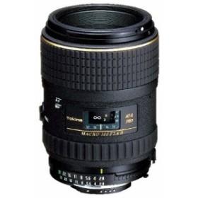 【中古 良品】 Tokina マクロレンズ AT-X M100 PRO D 100mm F2.8 MACRO ニ