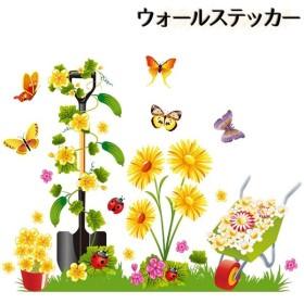 ウォールステッカー 壁紙シール シールタイプ はがせる 壁シール 花 フラワー テントウムシ てんとう虫 蝶 チョウチョ おしゃれ 可愛い かわいい
