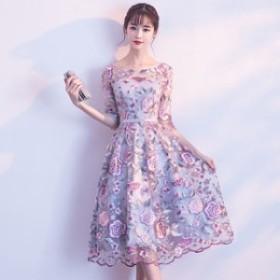 韓国 ドレス 結婚式 お呼ばれドレス パーティードレス Aライン 結婚式 二次会 同窓会 袖あり 五分袖 ドレス 大きいサイズ 結婚式 体型カ