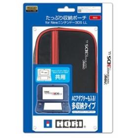 【New 3DS/3DS LL対応】たっぷり収納ポーチ for NEW ニンテンドー3DS LL レッド