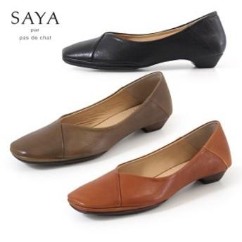 SAYA 靴 サヤ ラボキゴシ 50587 本革 パンプス ローヒール Vカット スクエアトゥ レディース 日本製