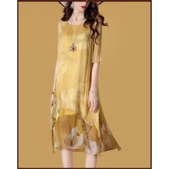カジュアル ファッション 個性的 派手 衣装 Aライン ワンピース 半袖 ミモレ レディース ひざ丈 キレイめ 大人可愛い ゆったり
