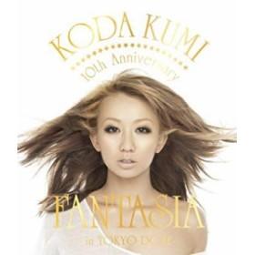 【新品】 KODA KUMI 10th Anniversary ~FANTASIA~in TOKYO DOME [Blu-ray