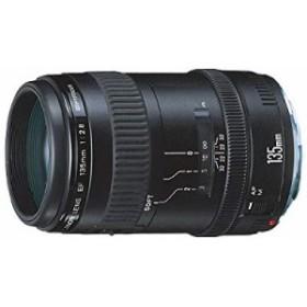 【中古 良品】 Canon EFレンズ EF135mm F2.8 単焦点レンズ 望遠