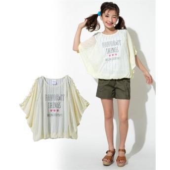重ね着風マルチストライプバルーンTシャツ(女の子 子供服 ジュニア服) Tシャツ・カットソー