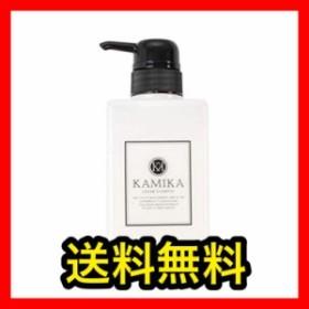 【クーポン対象店】【送料無料】黒髪クリームシャンプー KAMIKA(カミカ) 400g かみか 髪 ヘアー