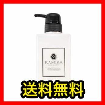 【送料無料】黒髪クリームシャンプー KAMIKA(カミカ) 400g かみか 髪 ヘアー