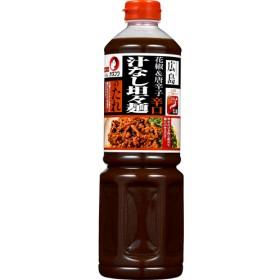オタフク 広島 汁なし坦々麺のたれ (1.15kg)