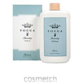 【訳アリ超特価】トッカ・ランドリー デリケート ビアンカの香り 235ml (洗濯用洗剤)