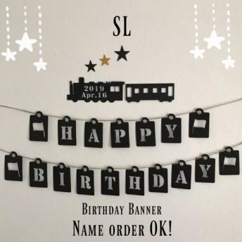 ☆送料無料☆ SL バースデー ガーランド モビール 誕生日 結婚式 飾り 壁面 誕生日会 ベビー ウェルカムスペース