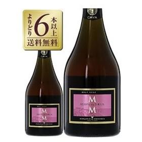 スパークリングワイン スペイン マス デ モニストロル カヴァ レゼルバ デ ラ ファミリア ブリュット ロゼ 2014 750ml sparkling wine