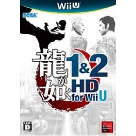 【中古 良品】 龍が如く1&2 HD for Wii U