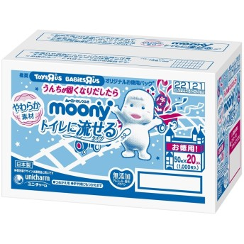 ベビーザらス限定 ムーニーおしりふき トイレに流せるタイプ 詰替(50枚×20個パック)箱入り