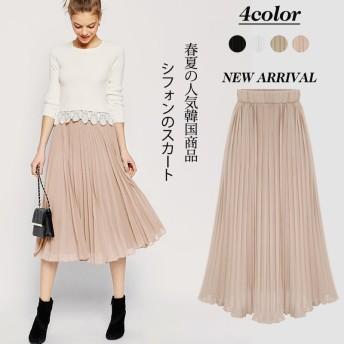 ロングスカート 女子力満点のロングスカート 春夏 ロング 体型カバー レディース きれいめレディーススカート/綺麗/可愛い/おすすめ/レディースファッション
