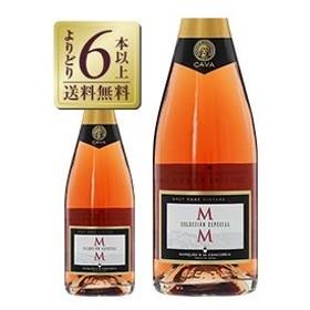 スパークリングワイン スペイン マス デ モニストロル カヴァ セレクション エスペシャル ブリュット ロゼ 2015 750ml sparkling wine