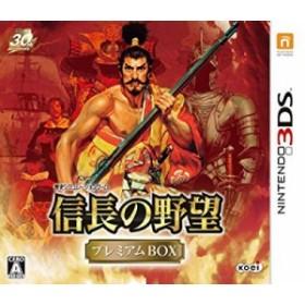 【中古 良品】 信長の野望 プレミアムBOX - 3DS