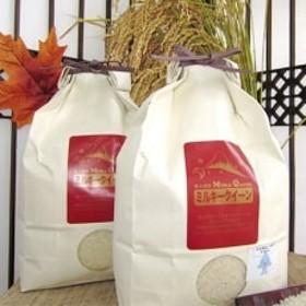 富士吉田産ミルキークイーン (白米)2.5kg×2袋