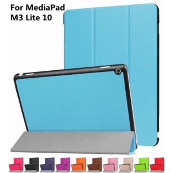 HUAWEI MediaPad M3 Lite 10用/10.1インチ用上質レザーケース手帳型/保護カバー/横開き/BAH-W09B/BAH-W09/BAH-L09スタンドレザーカバー機