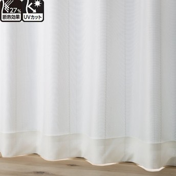 HOME COORDY 断熱 UVカット ミラーレース レースカーテン アイボリ- 100X133cm 1枚入り HC-EL2 ホームコーディ 100X133cm 1枚入り