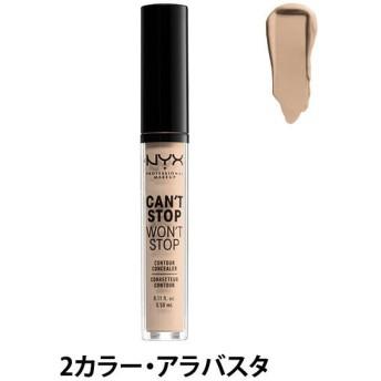 NYX Professional Makeup(ニックス) キャントストップ ウォントストップ コントゥアー コンシーラー 2 カラー・アラバスタ