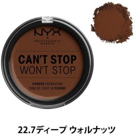 NYX Professional Makeup(ニックス) キャントストップ ウォントストップ フルカバレッジ パウダーファンデーション 22.7