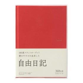 ミドリ 日記 自由 赤 12867006