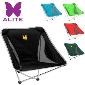 ALITE エーライト  MONARCH CHAIR YN21300 【チェア/椅子/アウトドア】