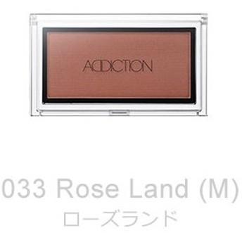 アディクション ADDICTION ザ ブラッシュ 033 Rose Land(M)ローズランド 限定色【メール便可】